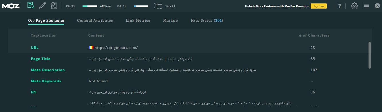 سئو داخلی mozbar extension tag h1